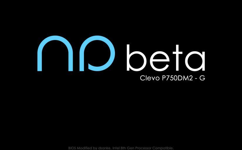 蓝天 P750DM2-G  升级支持 8 代 CPU  刷 BIOS 教程