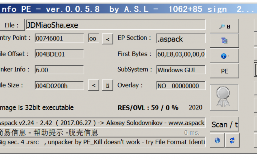 手脱 ASPack 壳 + 去易语言花指令